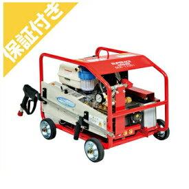 【プレミア保証プラス付き】 スーパー工業 高圧洗浄機 SER-1230i エンジン式高圧洗浄機 【代引不可】