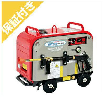 【プレミア保証プラス付き】 スーパー工業 高圧洗浄機 SEV-2110SS エンジン式高圧洗浄機 【代引不可】