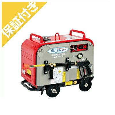 【プレミア保証プラス付き】 スーパー工業 高圧洗浄機 SEV-3007SS エンジン式高圧洗浄機 【代引不可】