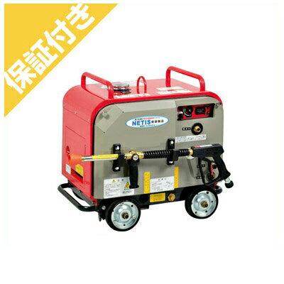 【プレミア保証プラス付き】 スーパー工業 高圧洗浄機 SEV-3010SS エンジン式高圧洗浄機 【代引不可】