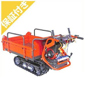 【プレミア保証プラス付き】 ウインブルヤマグチ クローラー運搬車 PX42 (スティックレバー式サイドクラッチ)(三方開閉式)(最大400kg)(手動ダンプ)
