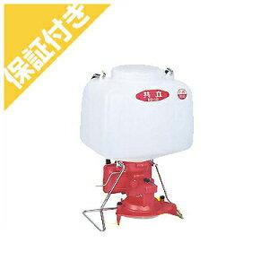 【プレミア保証付き】 散布機 手動式 散粒機 【共立 EG10K】 動力噴霧器 防除機