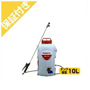 【プレミア保証付き】 共立 リチウムバッテリー式背負動力噴霧器 SBL104【予備バッテリー1個付】【10Lタンク】