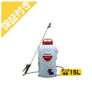 【プレミア保証付き】 共立 リチウムバッテリー式背負動力噴霧器 SBL153【予備バッテリー1個付】【15Lタンク】