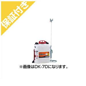 【プレミア保証付き】 消毒と除草ができる乾電池式噴霧器! 年間4回〜5回しか使用しない方に最適! ダイヤフラムポンプ採用になりました。工進 背負い式乾電池噴霧器 消毒名人 DK-10D 10Lタン