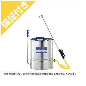 【プレミア保証付き】 噴霧機 手動式 散布機 【丸山製作所】自動水やり器 MHD13-1 防除機