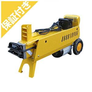 【プレミア保証付き】 7トン(7tクラス) 電動式油圧薪割機(薪割り機) WS7T 【メーカー直送品】【油圧オイル充填済み】