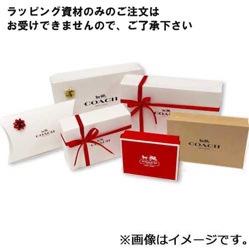 コーチ ラッピング コーチ専用箱ラッピング 小物・財布用 COACH360R