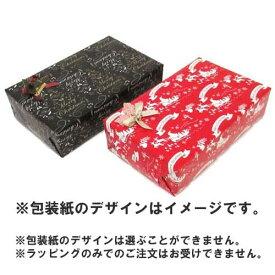 コーチ ラッピング コーチ専用箱 ラッピング クリスマス包装紙 ラッピング コサージュ付 小物・財布用 COACH3H4