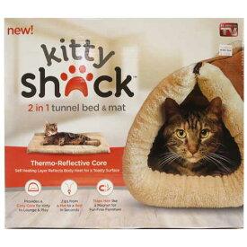 キティ シャック Kitty Shack 猫用マット・ベッド&トンネル KittyShack neko