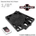 """INDEPENDENT インディペンデント RISER PADS (2枚組) ライザーパッド 1/8"""" (3mm)"""
