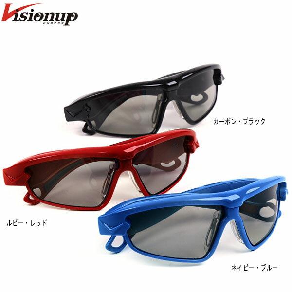 VISIONUP【ビジョナップ】 動体視力トレーニングメガネ アスリート向け 注目度急上昇!! ※メーカー取り寄せ商品※