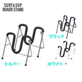 SURF&SUP BOARD STAND れんけつ君付き!サーフボード & SUPスタンド アルミサーフボードスタンド