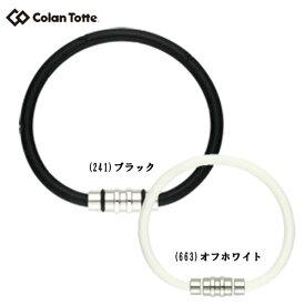 Colantotte コラントッテ ループ クレスト 腕など装着部位の血行改善、コリに効く 磁気ブレスット 医療機器