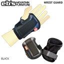 スノーボード プロテクター 防具 20-21 EBS エビス WRIST GUARD リストガード グローブ内付け しっかりガード 手首保護
