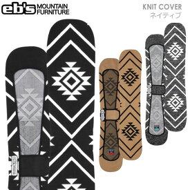 スノーボード ボードケース ソールカバー 20-21 EBS エビス KNIT COVER NATIVE ニットカバーネイティブ ボードカバー ニットケース ソールガード