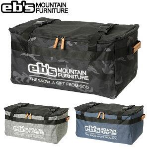 【ストアポイントアップデー】/スノーボード トラベル バッグ 20-21 EBS エビス GEAR MOVE ギアムーブ 大型バッグ 日帰り 旅行