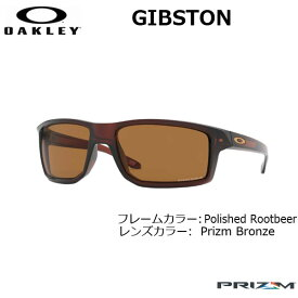 オークリー サングラス ギブストン カジュアル OAKLEY GIBSTON フレーム Polished Rootbeer レンズ Prizm Bronze oky-sun あす楽