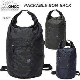 おしゃれ トラベル 通勤通学 バッグ OMCC オーエムシーシー PACKABLE BON SACK ROLL UP RIPSTOP NYLON ボンサックロールアップ 大型 日帰り 合宿