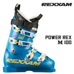 PowerREX-M100 [2018-2019モデル]