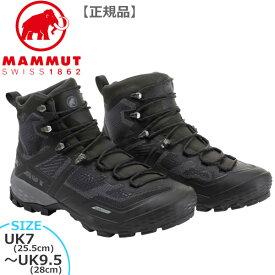 【ポイントアップデー】/マムート デュカンハイ ゴアテックス カラー:0052/black-black MAMMUT Ducan High GTX Men black-black MAMMUT_2020SS