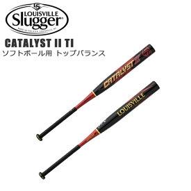【ポイントアップデー】/LOUISVILLE SLUGGER ルイスビルスラッガー ソフトボール用バット ゴム3号 CATALYST II TI カタリストII TI WTLJGS20TBR トップバランス
