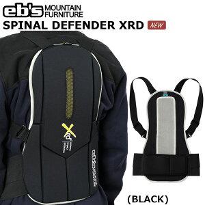 【ストアポイントアップデー】/スノーボード プロテクター 防具 20-21 EBS エビス SPINAL DEFENDER スパイナルディフェンダーXRD 最強プロテクター 軽量 XRD