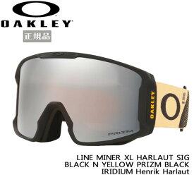 正規品 スノーボード スキー ゴーグル 20-21 OAKLEY オークリー LINE MINER XL ラインマイナーXL HARLAUT SIG BLACK N YELLOW PRIZM BLACK IRIDIUM Henrik Harlaut プリズム ハイコントラストレンズ ハイクオリティ 20-21-GG-OAK あす楽