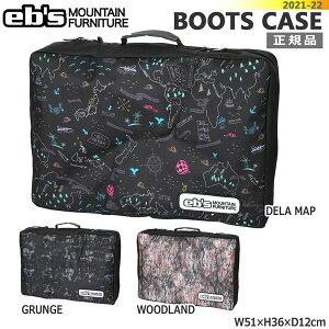 【ストアポイントアップデー】/スノーボード ケース バッグ 21-22 EB'S エビス BOOTS CASE ブーツケース トラベル ブーツケース 薄型