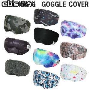 スノーボード ケース バッグ 21-22 EB'S エビス GOGGLE COVER ゴーグルカバー 人気 必需品 レンズ保護