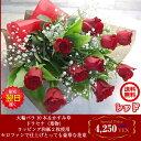 父の日 花 生花 バラ かすみ草 花束 選べる6色 誕生日 記念日「ローズブーケNEW」