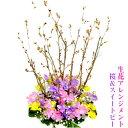 桜メインの春のアレンジ 「桜花」