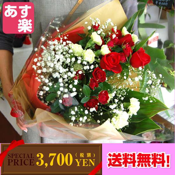 父の日 花「選べる4色 花束」バラ 花束 ホワイトデー 母の日誕生日 記念日 赤 バラ ブーケ