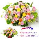 卒業 入学祝い 花 ギフト 生花 アレンジメント 「プリティー」小花をギュットと詰め込んだキュートなお花