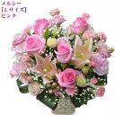 花 ギフト おまかせ 生花アレンジメント「メルシー」Lサイズ