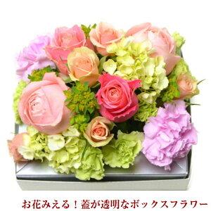 花 ギフト 生花アレンジメント