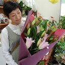 花 ギフト 生花 百合 花束 ピンク誕生日 還暦祝い プレゼント