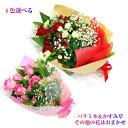 花 ギフト「選べる4色 花束」バラ 生花 花束 ホワイトデー 母の日誕生日 記念日 赤 バラ ブーケ
