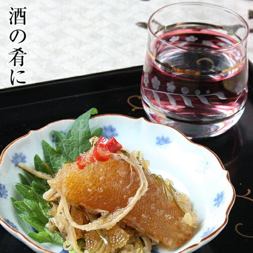 黄金松前本数の子松前漬け(200gx2)