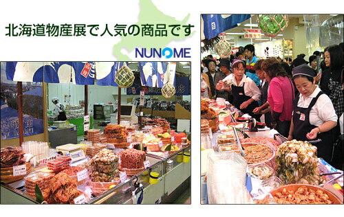 北海道物産展でも大人気です