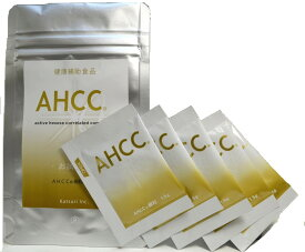 活里AHCCα 【お試し用】細粒5袋 AHCC公式通販 DM便対応