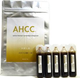 活里AHCCα 【お試し用】液体タイプ 5本 AHCC公式通販 DM便対応