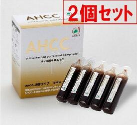 活里AHCCα 液体タイプ 15本2個セット AHCC公式通販 送料無料