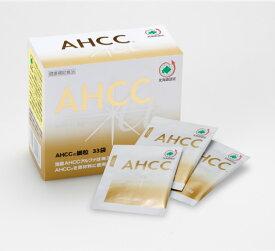 活里AHCCα 細粒33袋 AHCC公式通販 送料無料AHCC活里