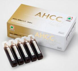 活里AHCCα 液体タイプ 30本 AHCC公式通販 送料無料AHCC活里