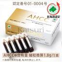活里AHCCα 液体タイプ 30本 ※旧製品名:活茸健力(30本入り)【送料無料】