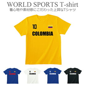 Tシャツ メンズ レディース コロンビア 半袖 ティーシャツ ワールド サッカー スポーツ ティシャツ