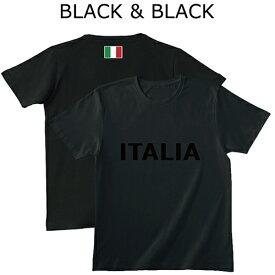 Tシャツ メンズ レディース イタリア 半袖 ティーシャツ ワールド サッカー スポーツ 競技 ティシャツ