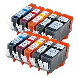 BCI-321+320/5MP ×2 / 5色セット CANON (キャノン) 互換インク 320のみ顔料他は染料 【対応インク型番】 BCI-320PGBK BCI-321BK BCI-321C BCI-321M BCI-321Y