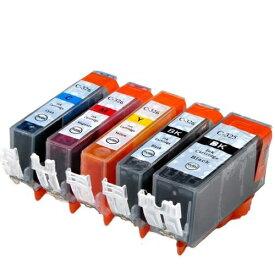 BCI-326+325/5MP ×1 / 5色セット CANON (キャノン) 互換インク 全色染料 【対応インク型番】 BCI-325PGBK BCI-326BK BCI-326C BCI-326M BCI-326Y